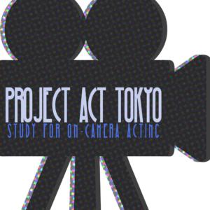 映像/舞台演技研究会 5月・6月の日程